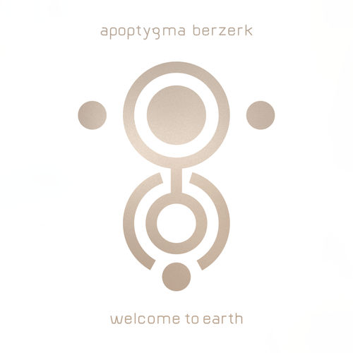 Apoptygma Berzerk - Kathy's Song (Come Lie Next To Me)